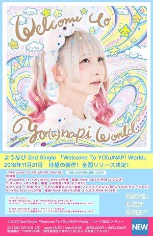 ようなぴ 2nd Single release party!