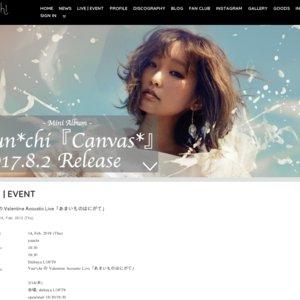 Yun*chi の Valentine Acoustic Live「あまいものはにがて」