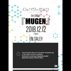 ロッカジャポニカ MUGEN リリースイベント @ダイバーシティプラザ東京 一部