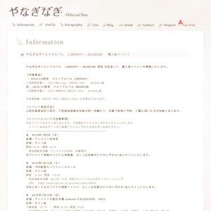 やなぎなぎ ベストアルバム 発売記念イベント 名古屋