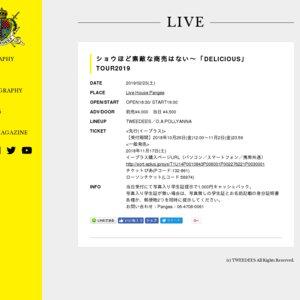 ショウほど素敵な商売はない〜「DELICIOUS」TOUR2019 @大阪
