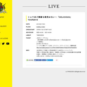 ショウほど素敵な商売はない〜「DELICIOUS」TOUR2019 @東京 3/17公演