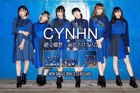 CYNHN 4thシングル「絶交郷愁 / 雨色ホログラム」リリースイベント Day12 ~発売日編~