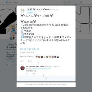 煌めき☆アンフォレント 石川不定期公演 vol.1