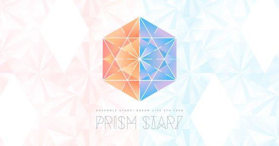"""あんさんぶるスターズ!DREAM LIVE -3rd Tour """"Double Star!""""- 京都公演【4/20夜の部】☆RISE☆"""