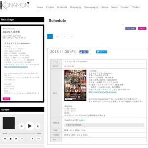 「M.V.O」Bタイプ 新発売リリースイベント 1部