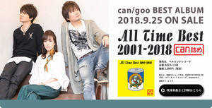 All Time Best 2001-2018 can詰め 詰め合わせツアー 名古屋公演