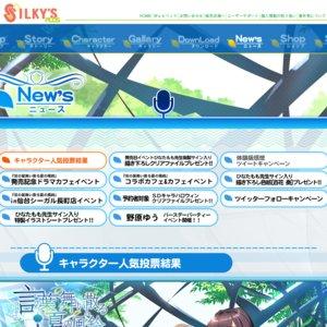 薬師るりさんミニライブ&トーク&サイン会&シルプラ忘年会