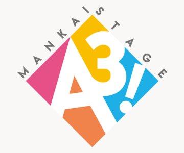 MANKAI STAGE『A3!』~AUTUMN & WINTER 2019~ 大阪公演 3/3昼