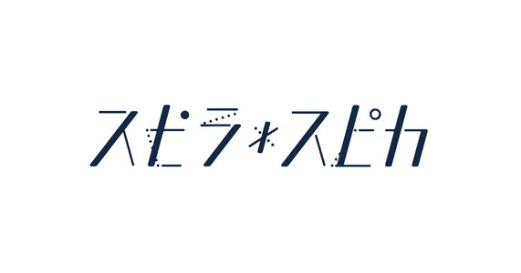 2nd single Release One-Man Tour 2019 『スピスピがハッピーを届けにゆくよツアー』宮城