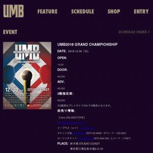 UMB2018 GRAND CHAMPIONSHIP