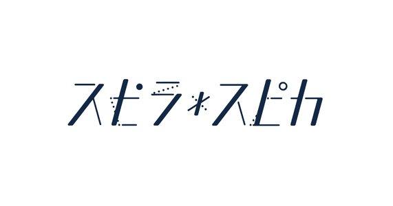 2nd single Release One-Man Tour 2019 『スピスピがハッピーを届けにゆくよツアー』大阪