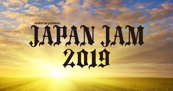 JAPAN JAM 2019 3日目