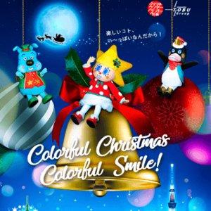 「Do As Infinity」東京スカイツリー®クリスマスラブソングライブ
