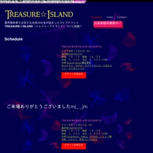 TREASURE☆ISLAND SEASON 21