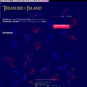 TREASURE☆ISLAND SEASON 22