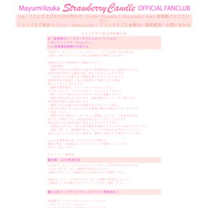 飯塚雅弓バースデースペシャルイベント2019 ~オンリー1ステージPartⅡ~ 1st Stage~Red~
