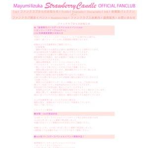 飯塚雅弓バースデースペシャルイベント2019 ~オンリー1ステージPartⅡ~ 3rd Stage~White~