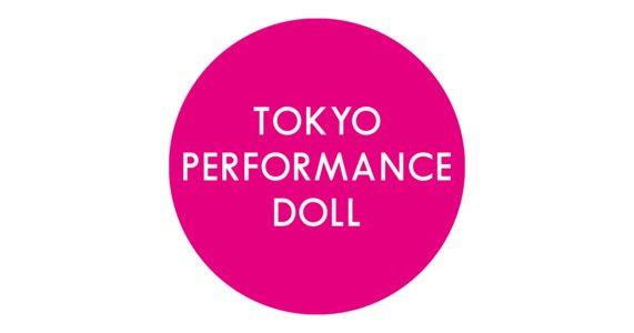 11/10② 東京パフォーマンスドール2ndアルバムリリース記念フリーイベント