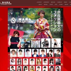 奈良コレクション2019