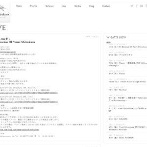 Art Museum Of Yumi Shizukusa 2部(Live)