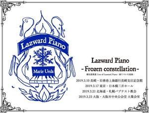 Live of Lazward Piano -凍てついた星座- 北海道公演
