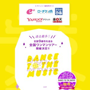 Shiggy Jr. LIVE TOUR 2019 – DANCE TO THE MUSIC – 【東京】