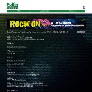 MacPherson Stadium Festival presents ROCK ON JAPAN 2019 初日