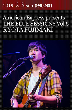 American Express presents THE BLUE SESSIONS Vol.6 藤巻亮太《2nd Stage》