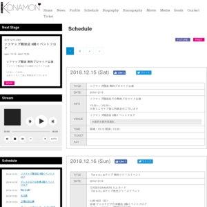 12/29② 「M.V.O」Bタイプ 新発売リリースイベント