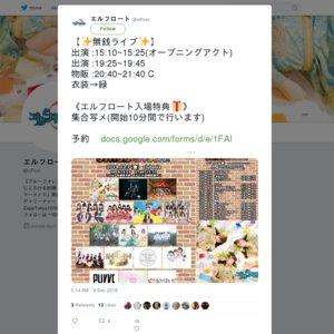SHIBUだんじょん! 12/7