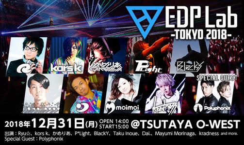 EDP Lab -TOKYO 2018-