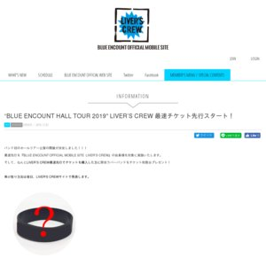 BLUE ENCOUNT HALL TOUR 2019 東京公演