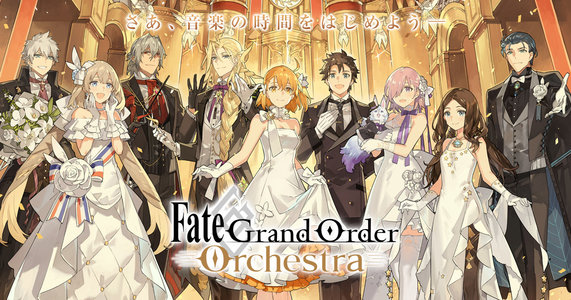 Fate/Grand Order Orchestra Concert performed by 東京都交響楽団