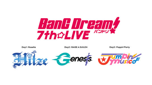 TOKYO MX presents BanG Dream! 7th☆LIVE DAY2:RAISE A SUILEN「Genesis」