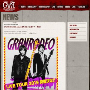 GRANRODEO LIVE TOUR 2019「FAB LOVE」宮城公演1日目