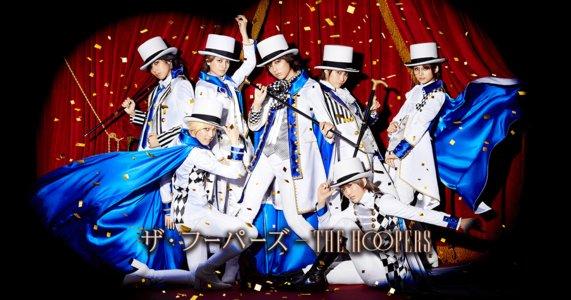 ザ・フーパーズ FANTASIC SHOW ~永遠にとけない魔法~<大阪公演>(1部)