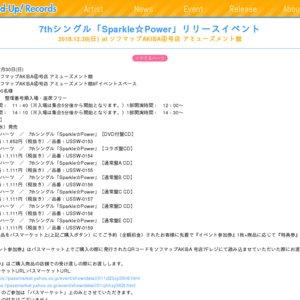 7thシングル「Sparkle☆Power」リリースイベント  2018.12.30(日)at ソフマップAKIBA④号店 アミューズメント館 2回目