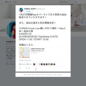 YURiKA Cover Live 願いが叶う場所 ~Keyと私~ 追加公演