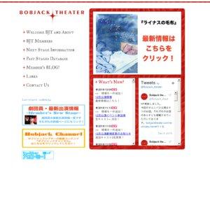 Bobjack Theater vol.23「ライナスの毛布」12月18日(火) 19:00回