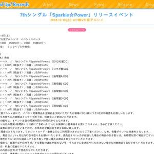 7thシングル「Sparkle☆Power」リリースイベント  2018.12.15(土)at HMV大宮アルシェ 2回目