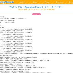 7thシングル「Sparkle☆Power」リリースイベント  2018.12.16(日)at ヴィレッジヴァンガード渋谷本店 2回目