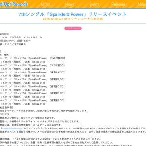 7thシングル「Sparkle☆Power」リリースイベント  2018.12.22(土)at タワーレコード八王子店 2回目