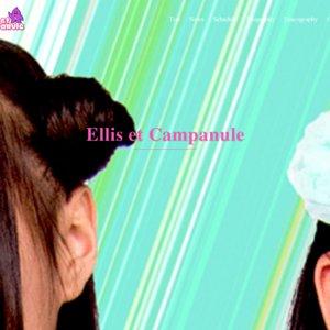 11/28 Ellis et Campanule定期公演