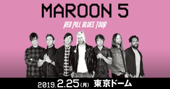 Maroon 5 Red Pill Blues Tour Live in Tokyo