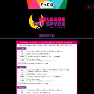 「RELEASE THE SPYCE」Blu-ray&DVD発売記念「師弟お渡し会」【楓&命】③