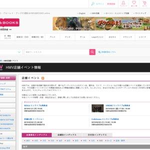 11thシングルリリースイベント神戸2部