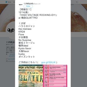 「HIGH VOLTAGE ROCKING iD!!!」 at 梅田QUATTRO
