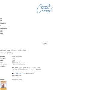 11/8 東名阪1MAN TOUR「ポップコーンの匂いがする」