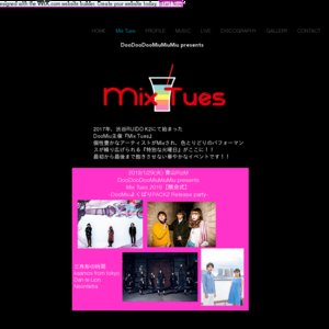 DooDooDooMiuMiuMiu presents Mix Tues 2019【開会式】DooMiuよくばりPACK2 Release party-(DooDooDooMiuMiuMiu,三角形の時間,kaamos from tokyo,Neontetra,Dan te Lion)